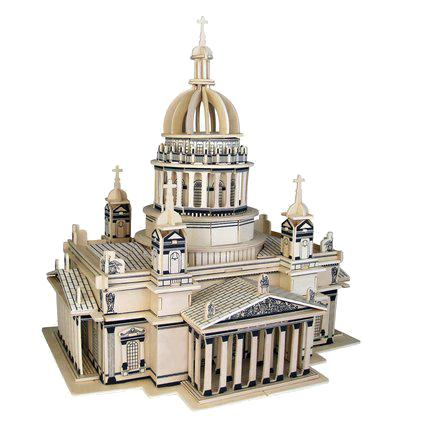 g-p-248-katedrala-Kiev